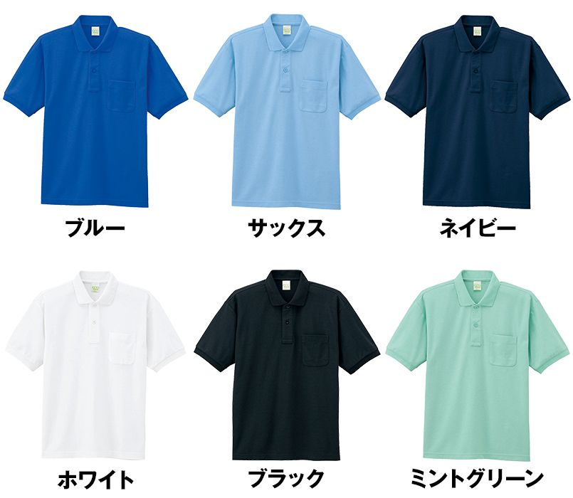 自重堂 85254 エコ製品制電半袖ポロシャツ(胸ポケット有り)(JIS T8118適合) 色展開