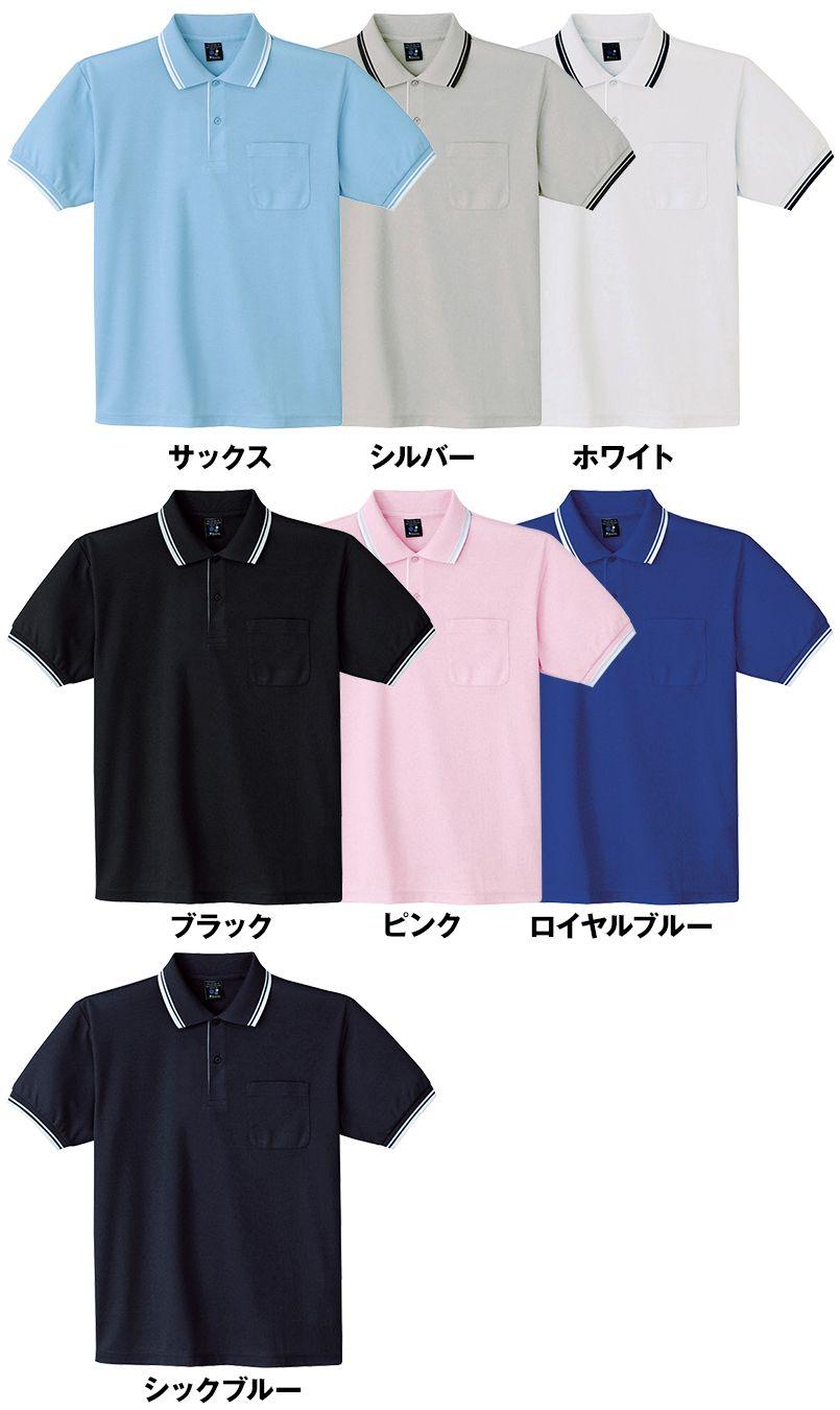 自重堂 85274 半袖ドライポロシャツ(胸ポケット有り) 色展開