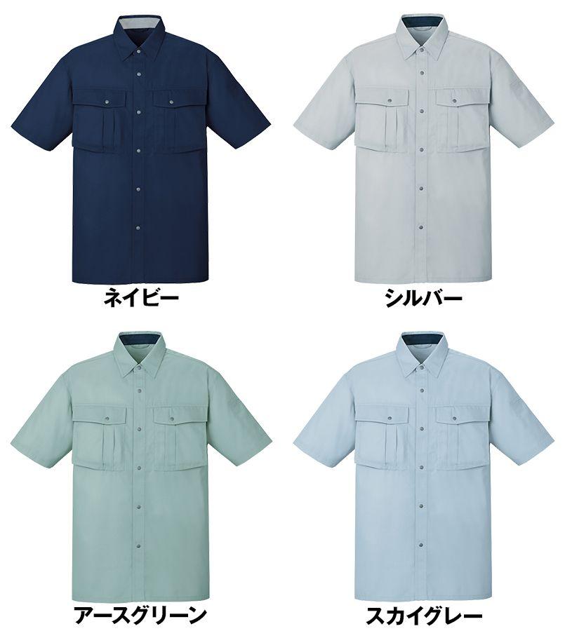自重堂 85414 [春夏用]エコ 3バリュー 半袖シャツ(JIS T8118適合) 色展開