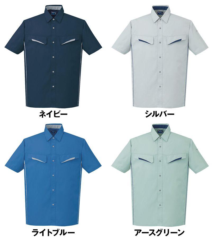 自重堂 85514 [春夏用]製品制電半袖シャツ(JIS T8118適合) 色展開