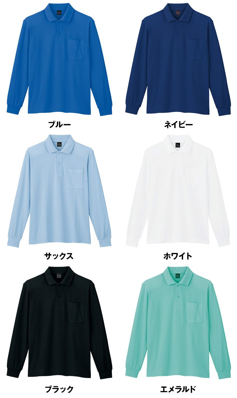 自重堂 85844 鹿の子長袖ポロシャツ(胸ポケット有り) 色展開