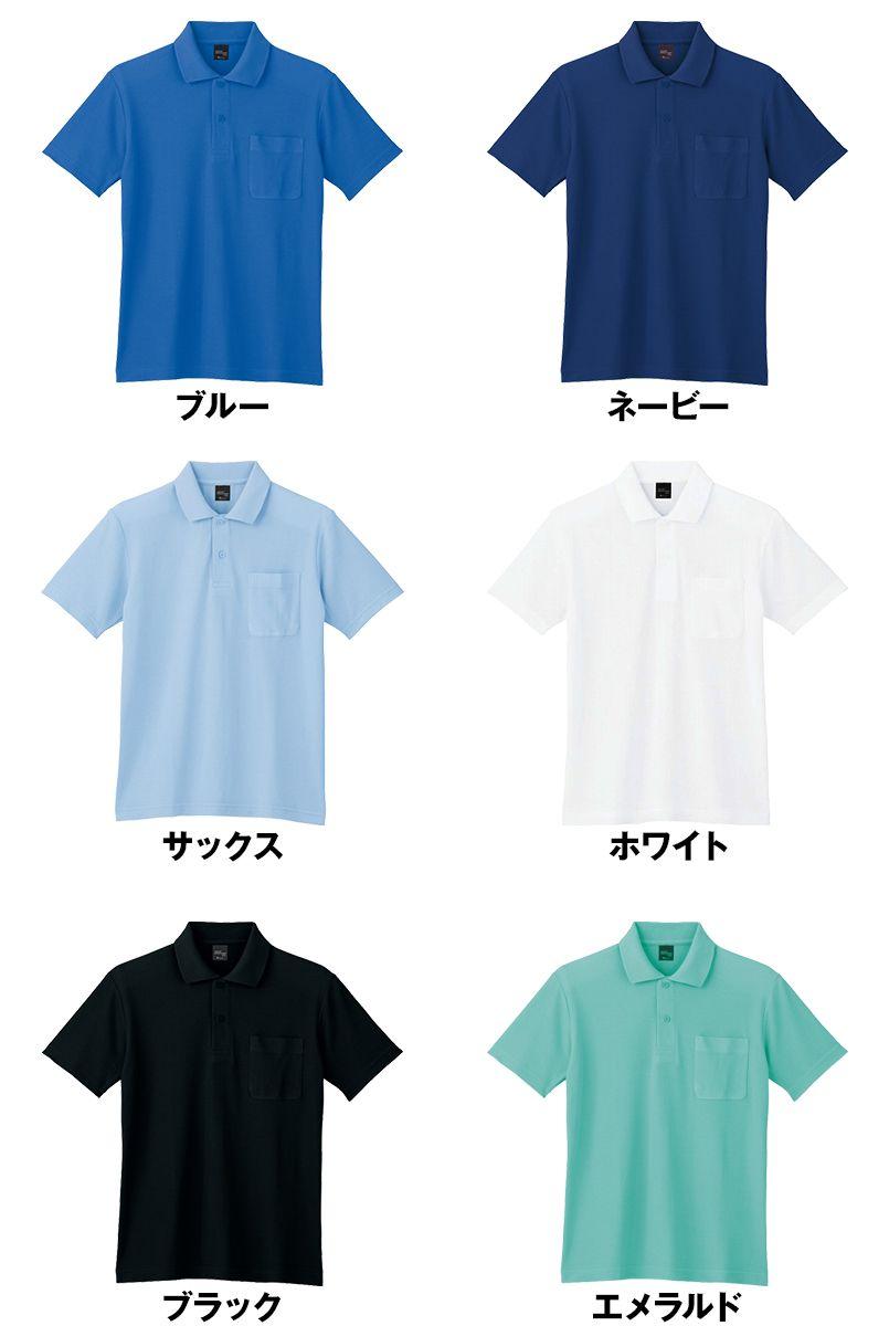 自重堂 85854 鹿の子半袖ポロシャツ[胸ポケット有り] 色展開