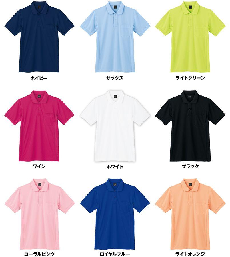 自重堂 85894 吸汗速乾半袖ポロシャツ(胸ポケット有り) 色展開