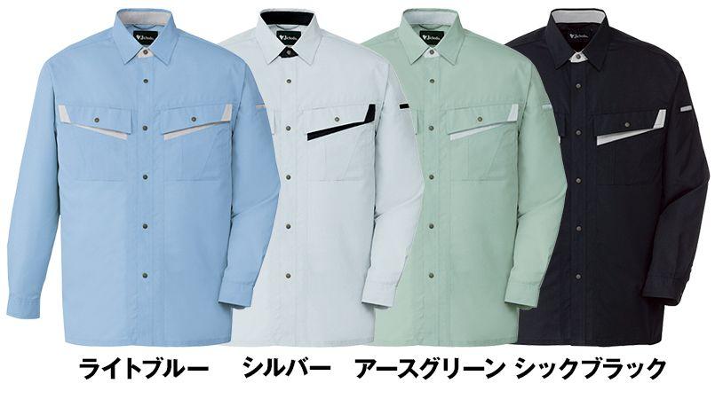 自重堂 86004 エコ製品制電長袖シャツ(JIS T8118適合) 色展開