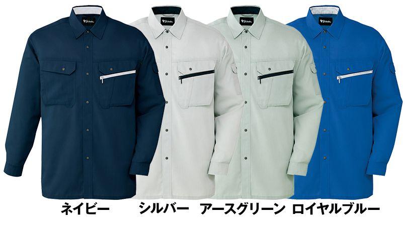 自重堂 86204 [春夏用]接触冷感 長袖シャツ 色展開