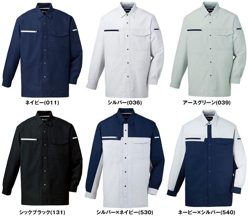 自重堂 86304 [春夏用]ドライオックス吸汗速乾長袖シャツ 色展開