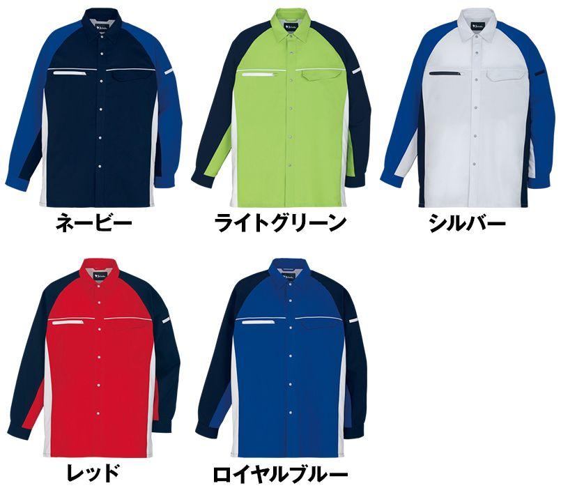 自重堂 86804 製品制電ストレッチ長袖シャツ(男女兼用) 色展開