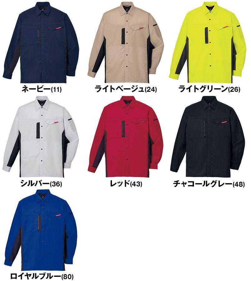 自重堂 87104 製品制電ストレッチ長袖シャツ(男女兼用) 色展開