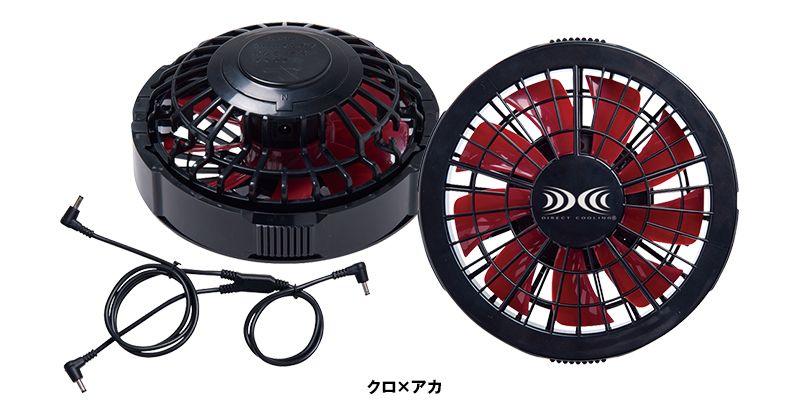 FANCB2RJ [春夏用]空調服 ワンタッチファンケーブルセット ブラック×レッド 色展開
