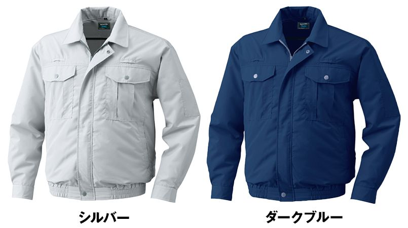 KU9054F [春夏用]空調服 フルハーネス対応空調服(プラスチックドットボタン) ポリ100% 色展開