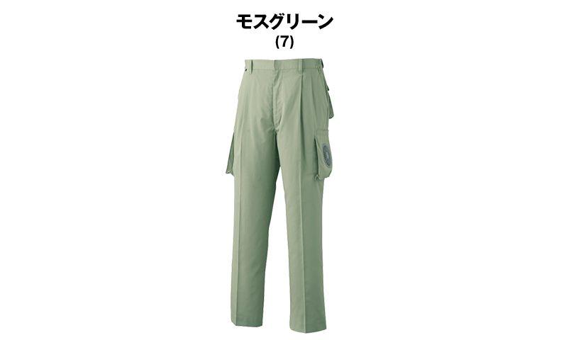KU90730 [春夏用]空調服 綿・ポリ混紡空調ズボン(R) 色展開