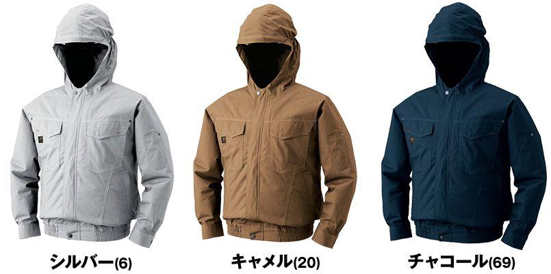 KU91410 [春夏用]空調服 フード付綿薄手ブルゾン 色展開