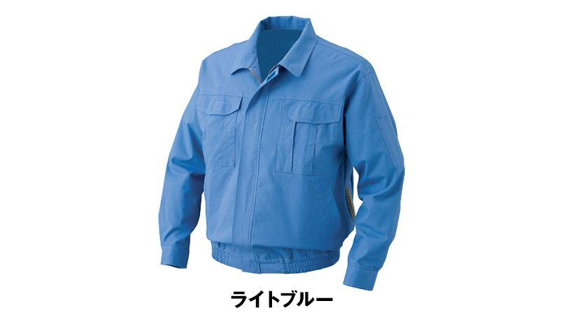 KU91730 [春夏用]空調服 綿難燃空調服(面ファスナー) 色展開