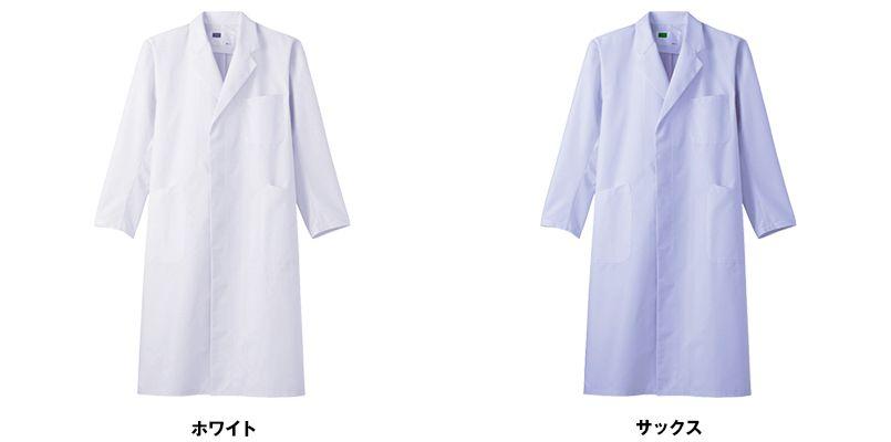 自重堂 WH10207 WHISEL メンズシングルコート(男性用) 色展開
