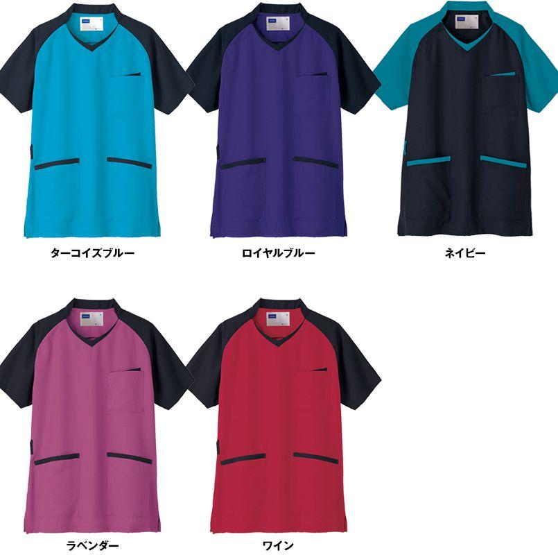 自重堂 WH11785 WHISEL スクラブ(男女兼用)衿と袖が配色 色展開