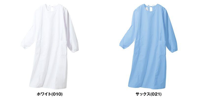 自重堂 WH13150 WHISEL 抗ウイルス加工予防衣(男女兼用) 色展開