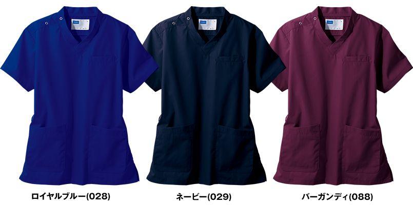 自重堂 WH13185 WHISEL 抗ウイルス加工スクラブ(男女兼用) 色展開