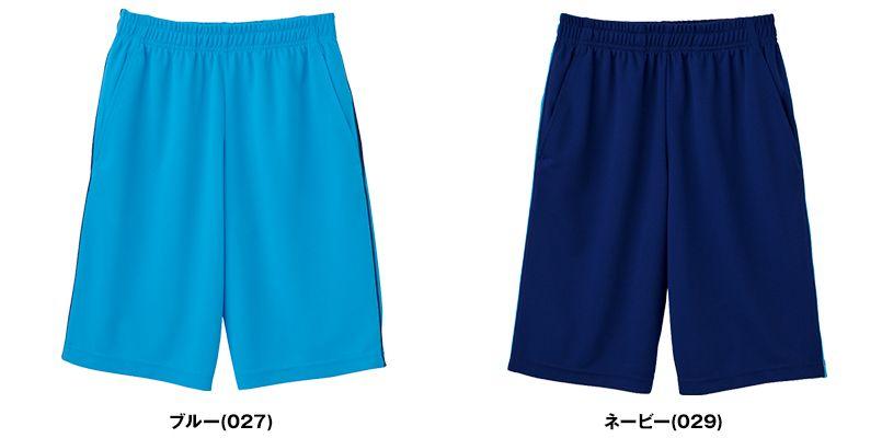 自重堂 WH90156 WHISEL ドライハーフパンツ(男女兼用) 色展開