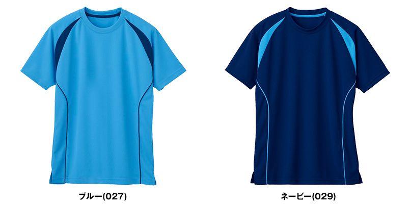 自重堂 WH90158 WHISEL ドライ半袖Tシャツ(男女兼用) ラグラン 色展開