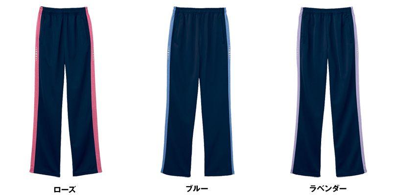 自重堂 WH90246 WHISEL パンツ(男女兼用) 色展開
