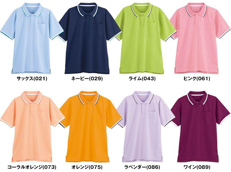 自重堂 WH90318 WHISEL 半袖/ドライポロシャツ(男女兼用) 色展開