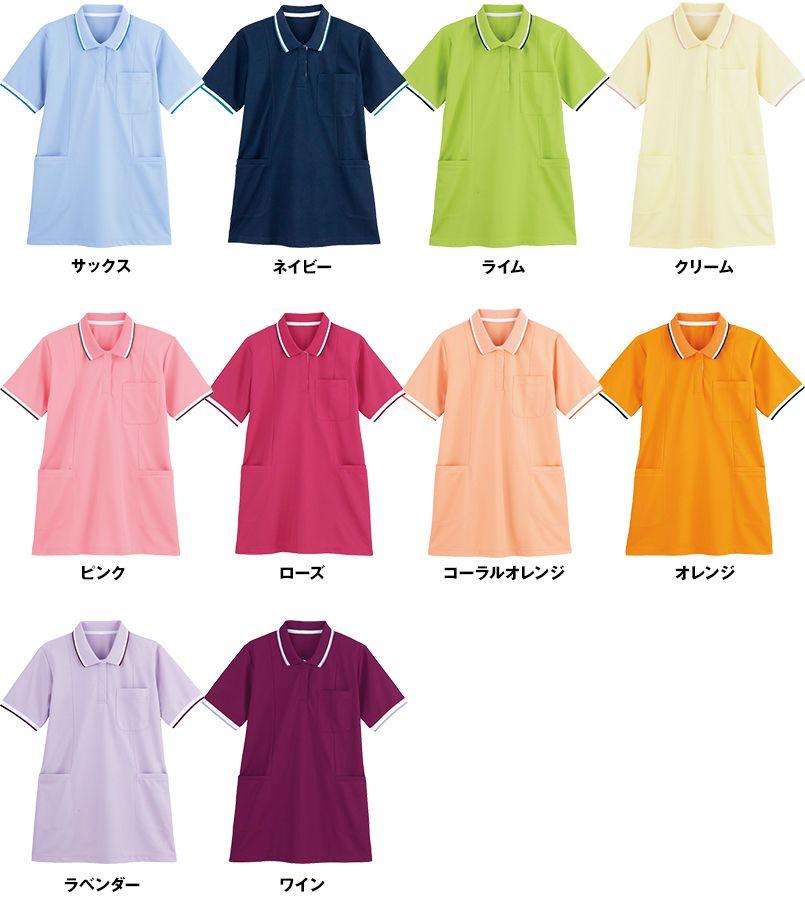 自重堂 WH90338 WHISEL 半袖 ドライポロシャツ(女性用) 色展開