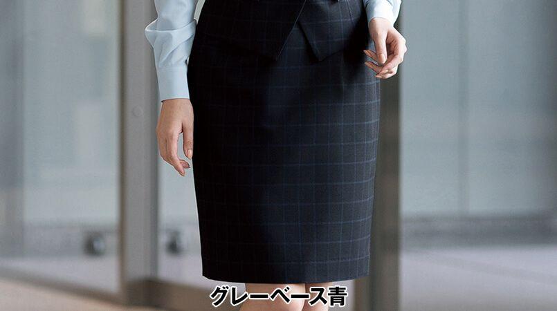 en joie(アンジョア) 51040 [通年]モノトーン調がシックでスタイリッシュなスカート 無地 色展開