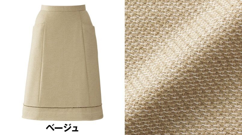 en joie(アンジョア) 51522 [通年]上品可愛いベージュのAラインスカート 無地 色展開