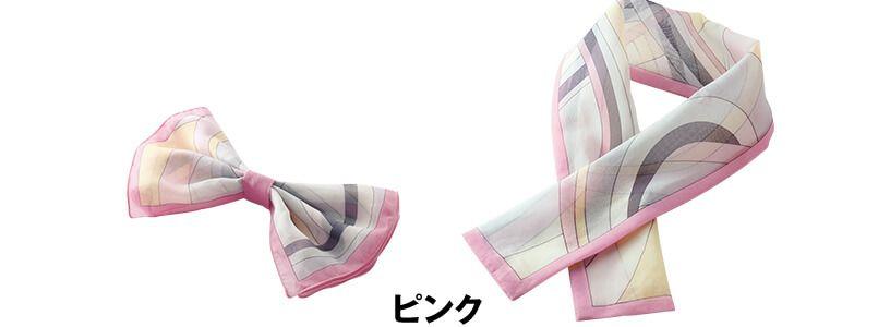 en joie(アンジョア) OP113 スカーフ&リボン 色展開