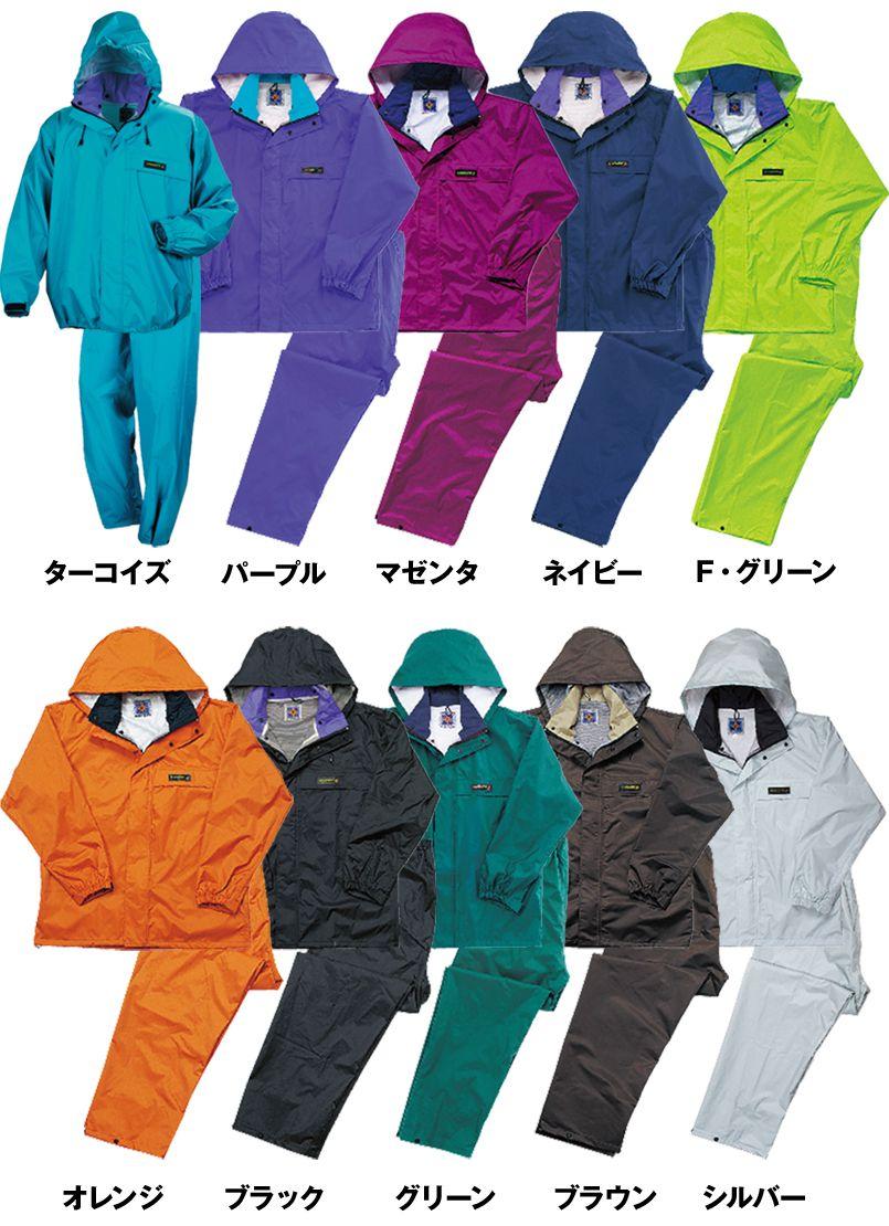 3250 カジメイク オールマインドスーツ(男女兼用) 色展開