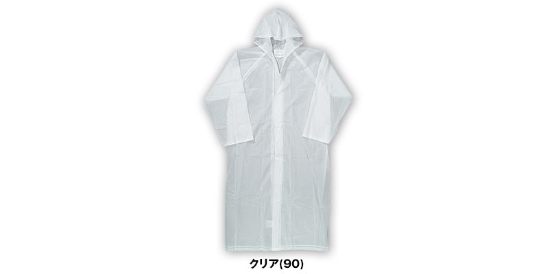 カジメイク KM1250 EVAポケットコート 色展開