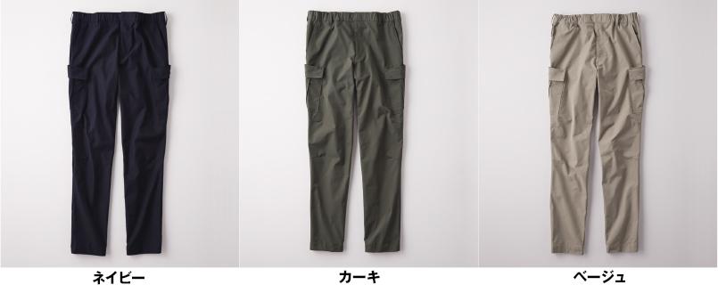 CAK162 キャリーン カーゴパンツ(男女兼用) 色展開