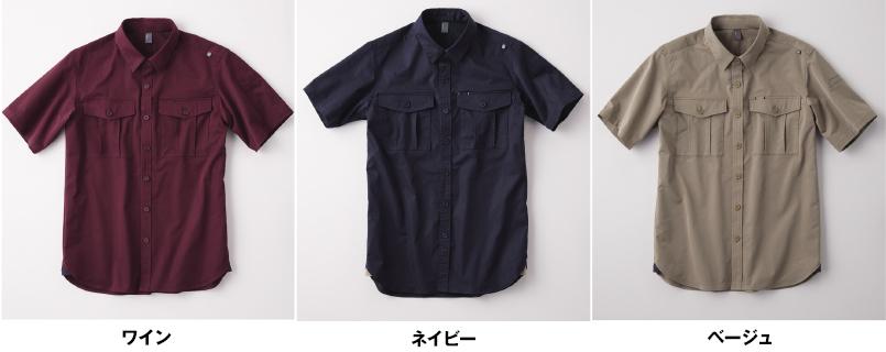 CSY166 キャリーン 半袖シャツ(男女兼用) 色展開