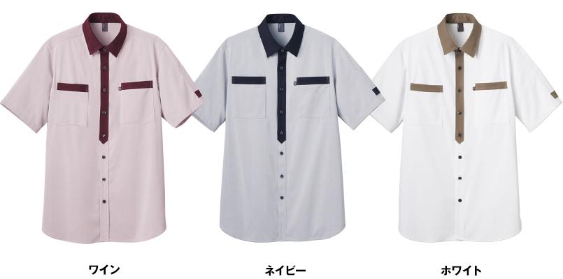 CSY170 キャリーン 半袖ニットシャツ(男女兼用) 色展開