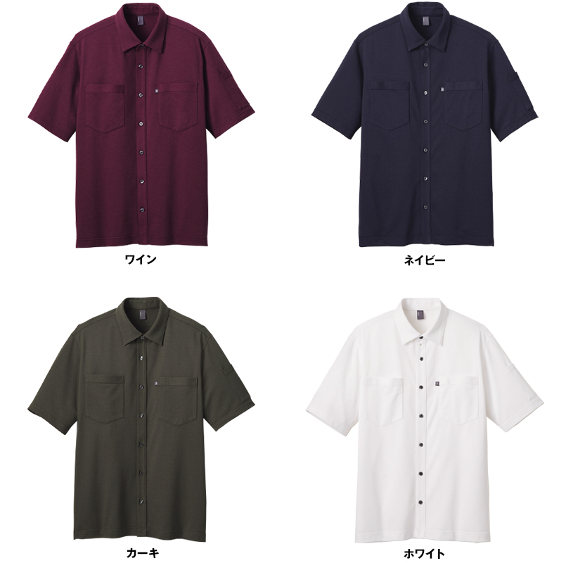 CSY174 キャリーン 半袖ニットシャツ(男女兼用) 色展開