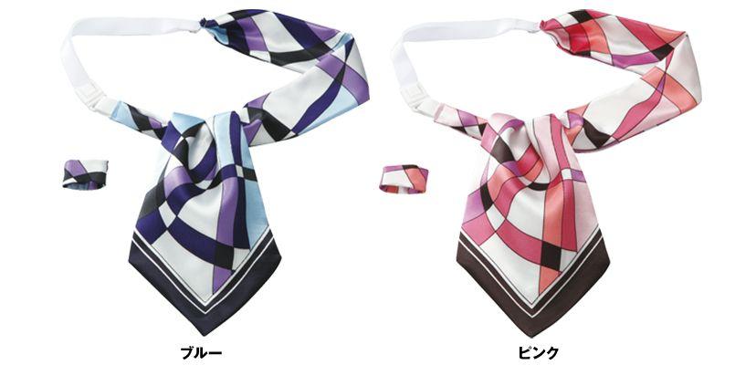 EAZ447 enjoy スタイリッシュな幾何学模様で爽やかに決めるアスコットスカーフ 色展開