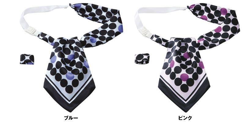 EAZ448 enjoy モダンなドット柄で大人っぽい印象のアスコットスカーフ 色展開