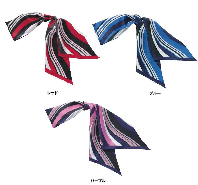 EAZ487 enjoy トレンドときちんと感があるスカーフ 色展開