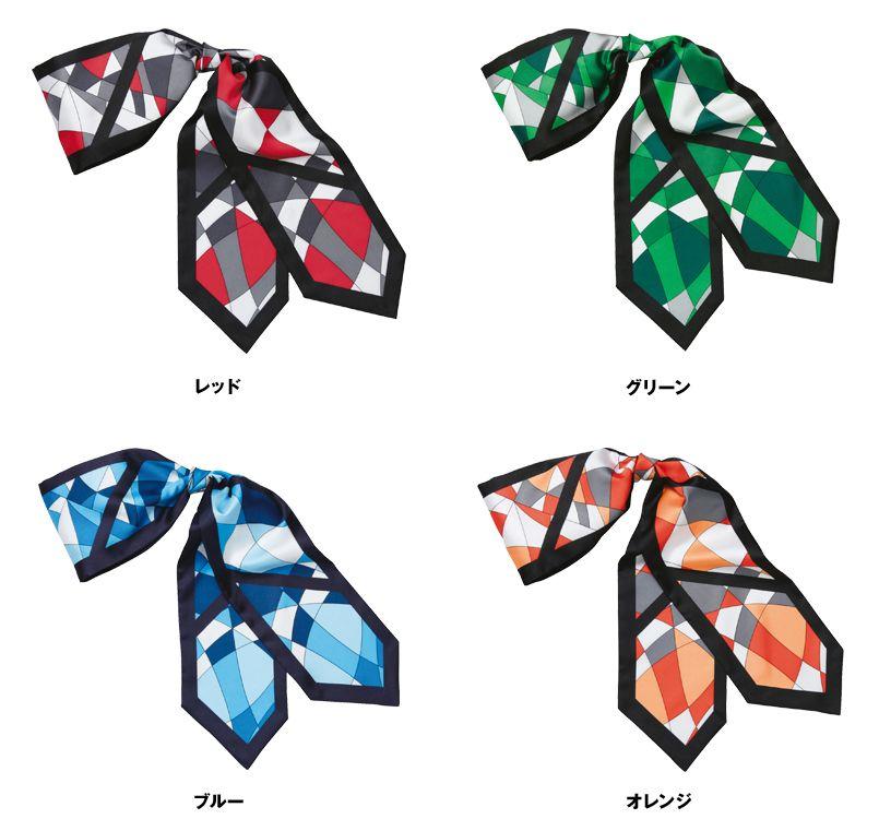 EAZ537 enjoy ボリューム感たっぷりの華やかなロングスカーフ 色展開