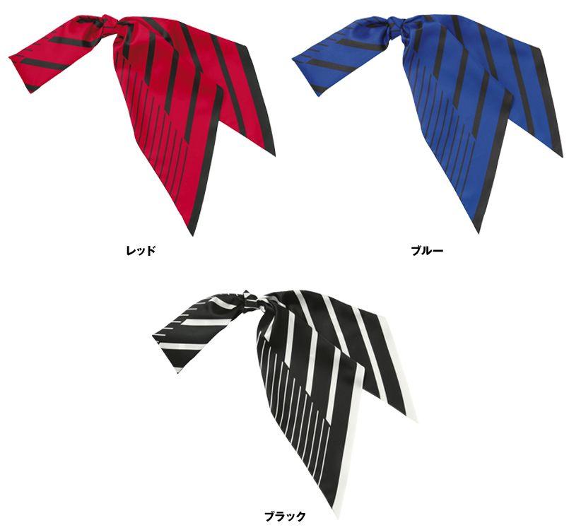 [在庫限り/返品交換不可]EAZ600 enjoy モードにスタイリングできるバイカラーのロングスカーフ 色展開