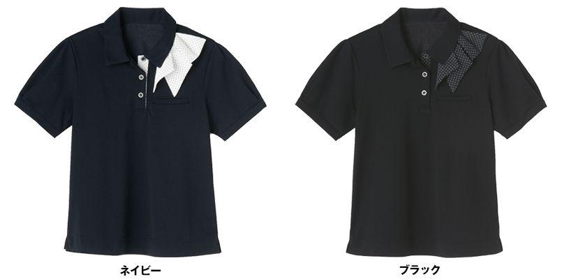 ESP403 enjoy [春夏用]マリン風ドットの爽やかアクセントが魅力的なオフィスポロシャツ(スカーフ付) 無地 色展開