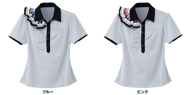 ESP453 enjoy [春夏用]これ1枚でエレガントに決まるキレイめオフィスポロシャツ(ミニスカーフつき) 色展開
