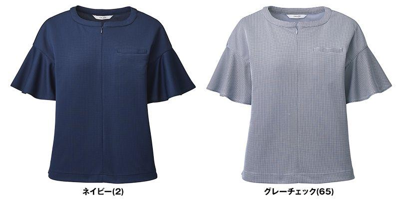 ESP782 enjoy [春夏用]ラッフルスリーブで上品フェミニンなノーカラーポロシャツ[ストレッチ/制菌/吸汗速乾] 色展開