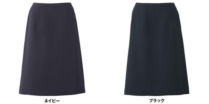 ESS666 enjoy Aラインスカート 無地 色展開
