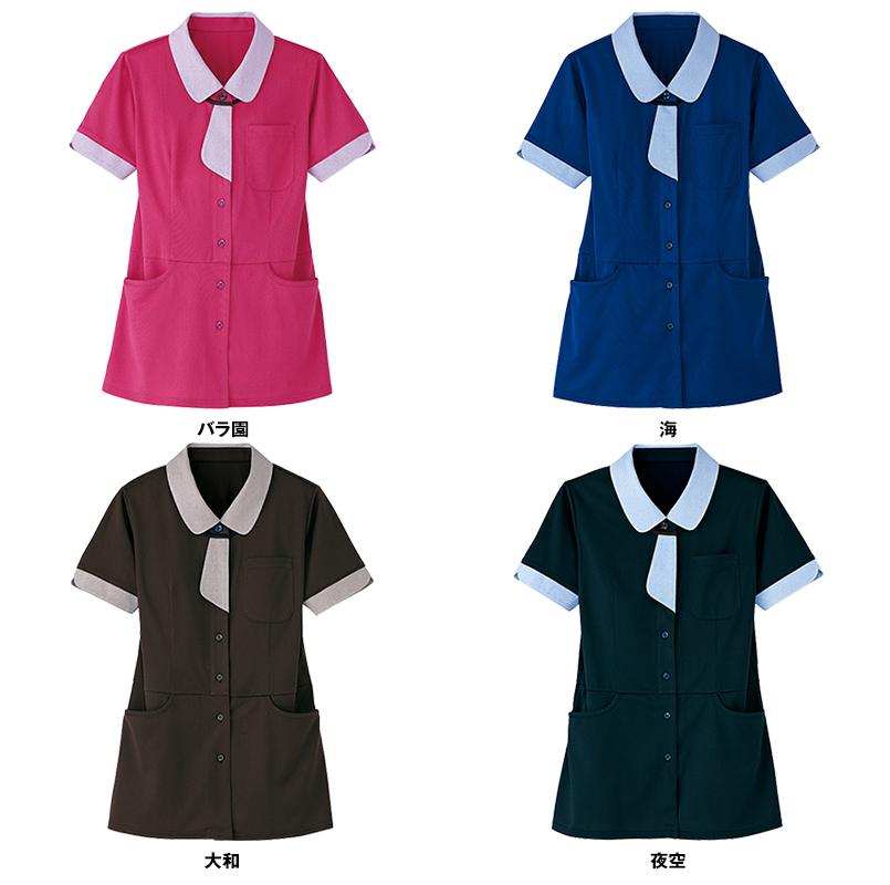 HL2639 ハートグリーン 半袖ロングニットシャツ(女性用) 色展開