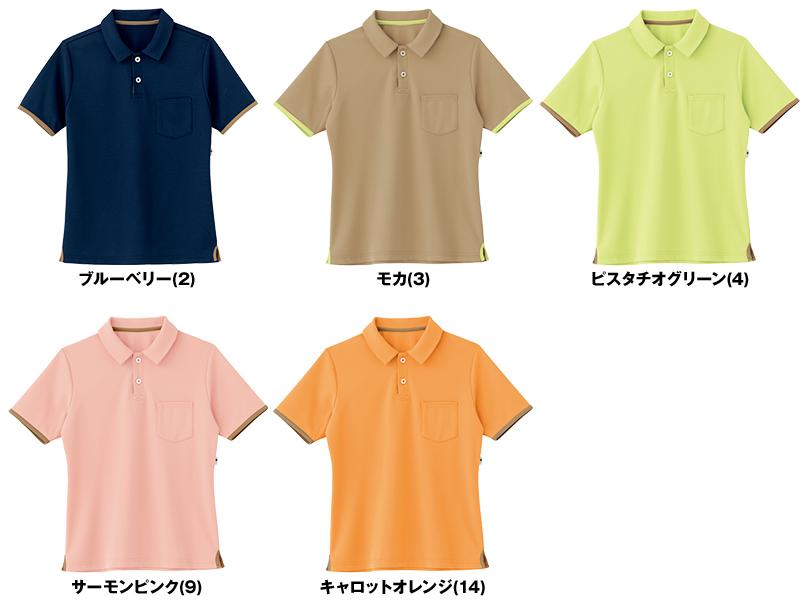 HM2159 ハートグリーン プルオーバー(男女兼用) 色展開