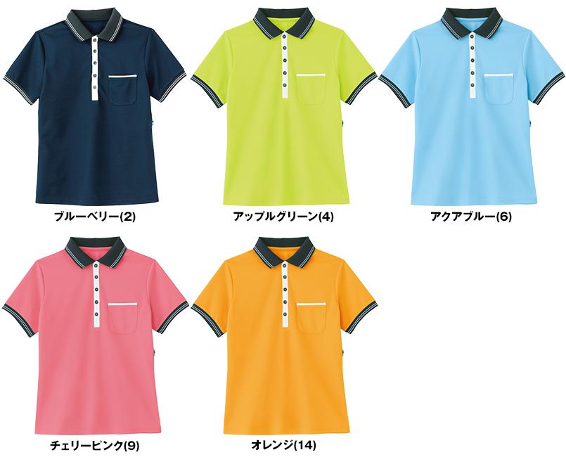 HM2179 ハートグリーン ドライポロシャツ(男女兼用) 色展開