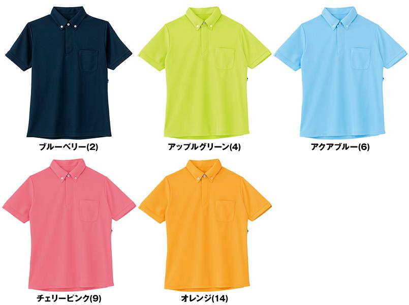 HM2189 ハートグリーン 半袖プルオーバー(男女兼用) 色展開