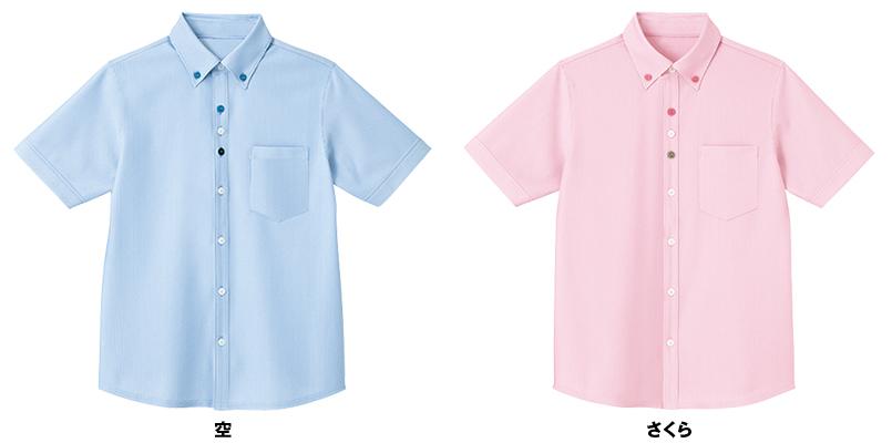 HM2419 ハートグリーン 半袖ニットポロシャツ(男女兼用) 色展開