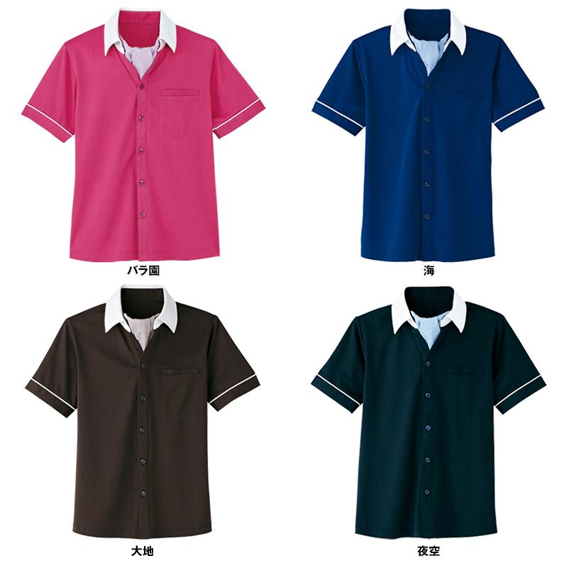 HM2619 ハートグリーン 半袖ニットシャツ 色展開